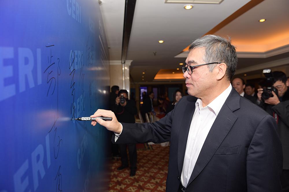 新华网:教育智库与教育治理高峰论坛在京举行