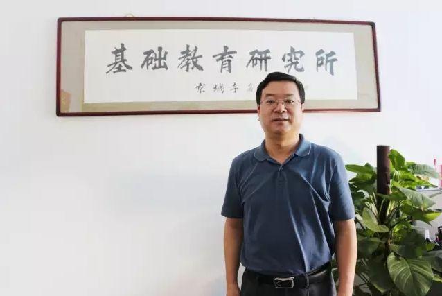 """陈如平:如何构建未来学校这辆""""概念车""""?"""