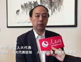 人民网-人民网记者采访周洪宇
