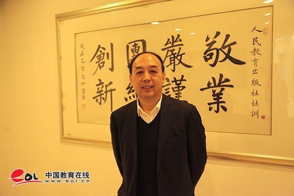 中国教育在线:周洪宇:建立高素质教师队伍应该给予其特殊公务员身份
