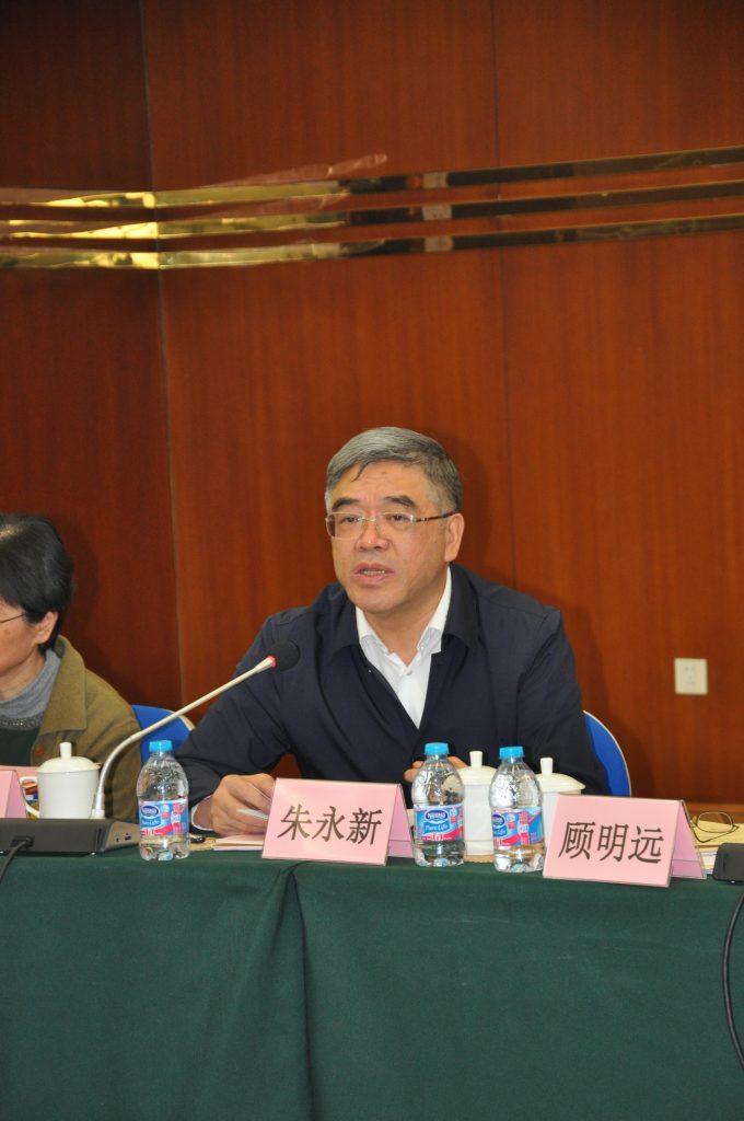 北京长江教育论坛专家观点摘要 | 朱永新
