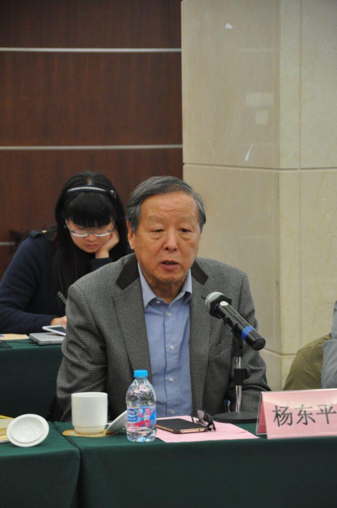 北京长江教育论坛专家观点摘要 | 杨东平