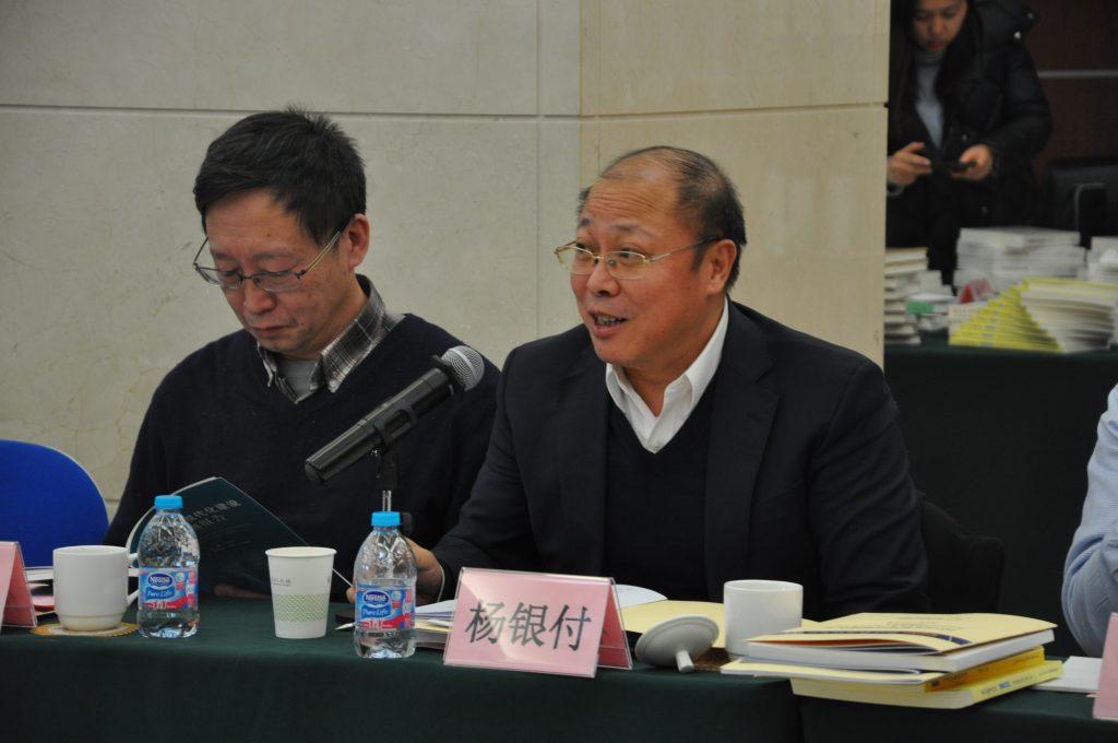 北京长江教育论坛专家观点摘要 | 杨银付