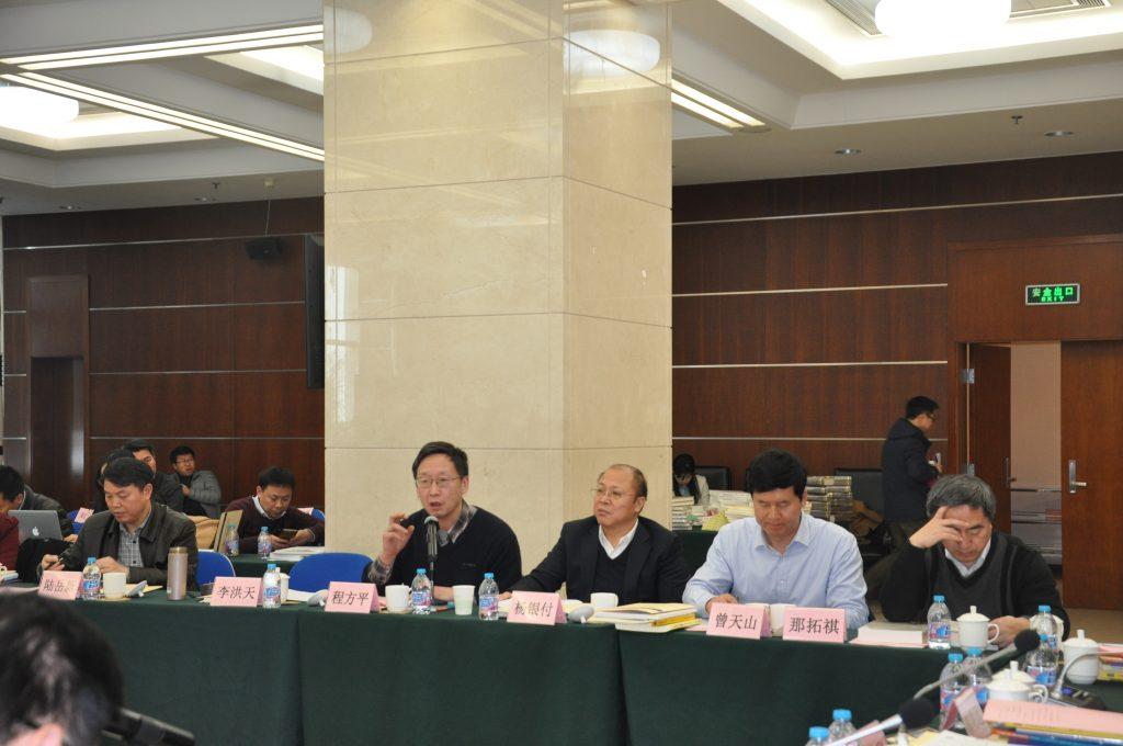 北京长江教育论坛专家观点摘要 | 程方平