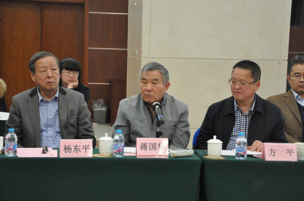 北京长江教育论坛专家观点摘要 | 蒋国华