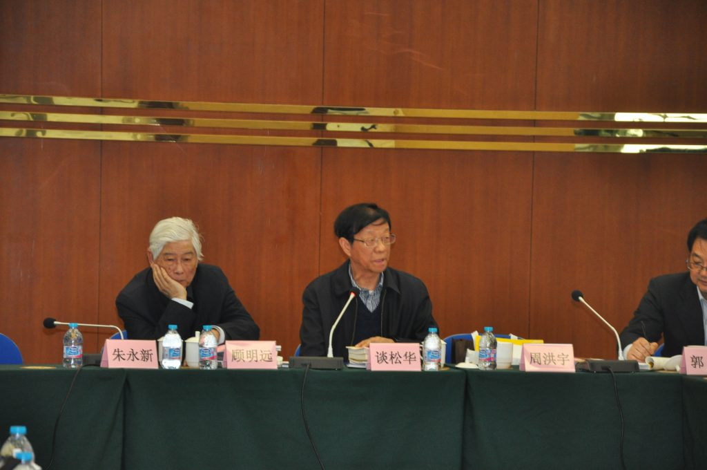 北京长江教育论坛专家观点摘要 | 谈松华