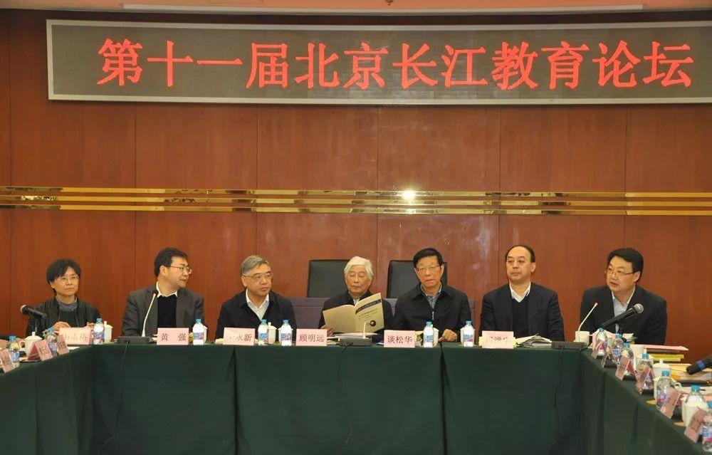 湖北日报:2018年度十大教育关键词发布 中国教育现代化2035等入选
