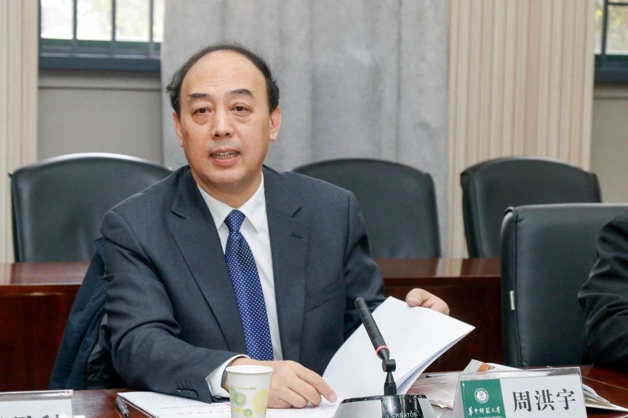 周洪宇:《界面新闻》就长江保护法专访