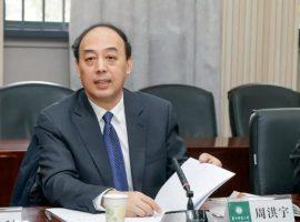 周洪宇:修改教师法赋予教师教育惩戒权