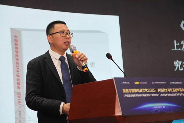 中国教育在线:国内第一部中英文双语版教育智库评价报告在京发布