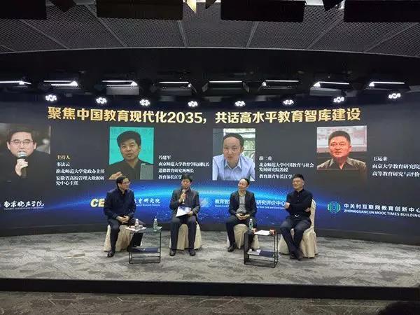 人民网:上海师范大学张民选:教育智库要发挥公共外交功能 学会讲好中国故事