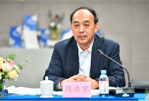 """周洪宇出席让在线教育""""慢""""下来研讨会:在线教育不可或缺"""
